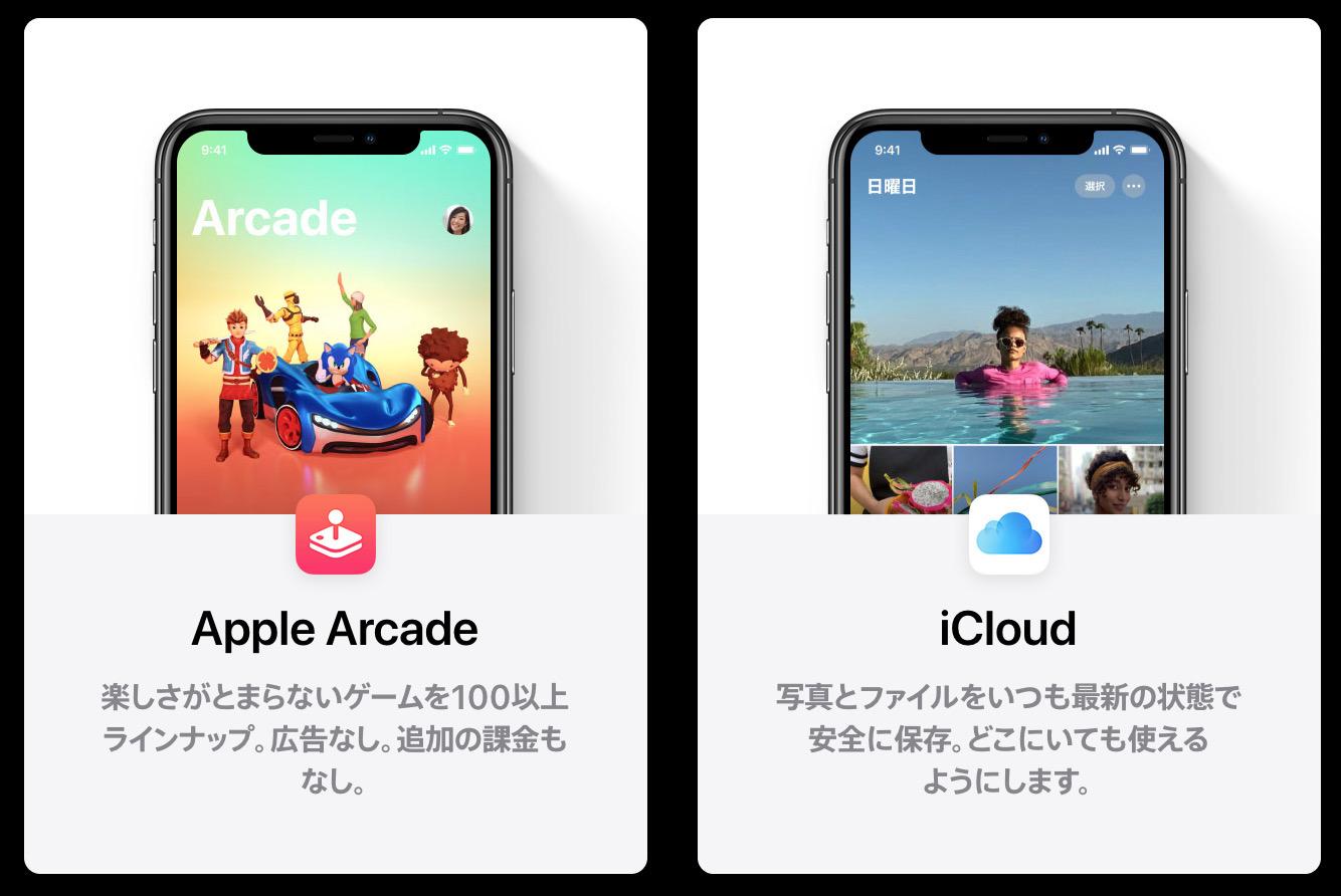 Apple One−3
