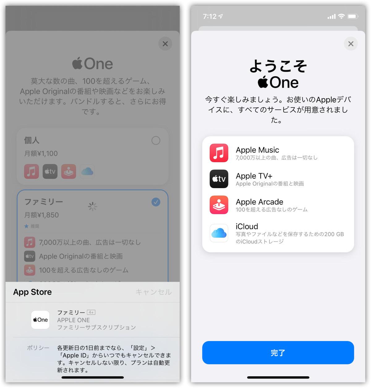 AppleOne−4