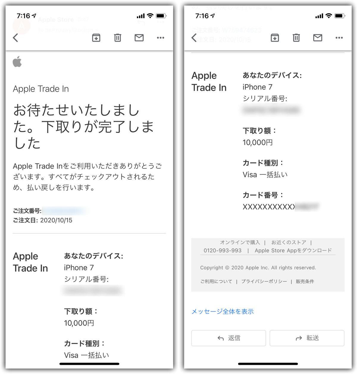iPhone 7−1