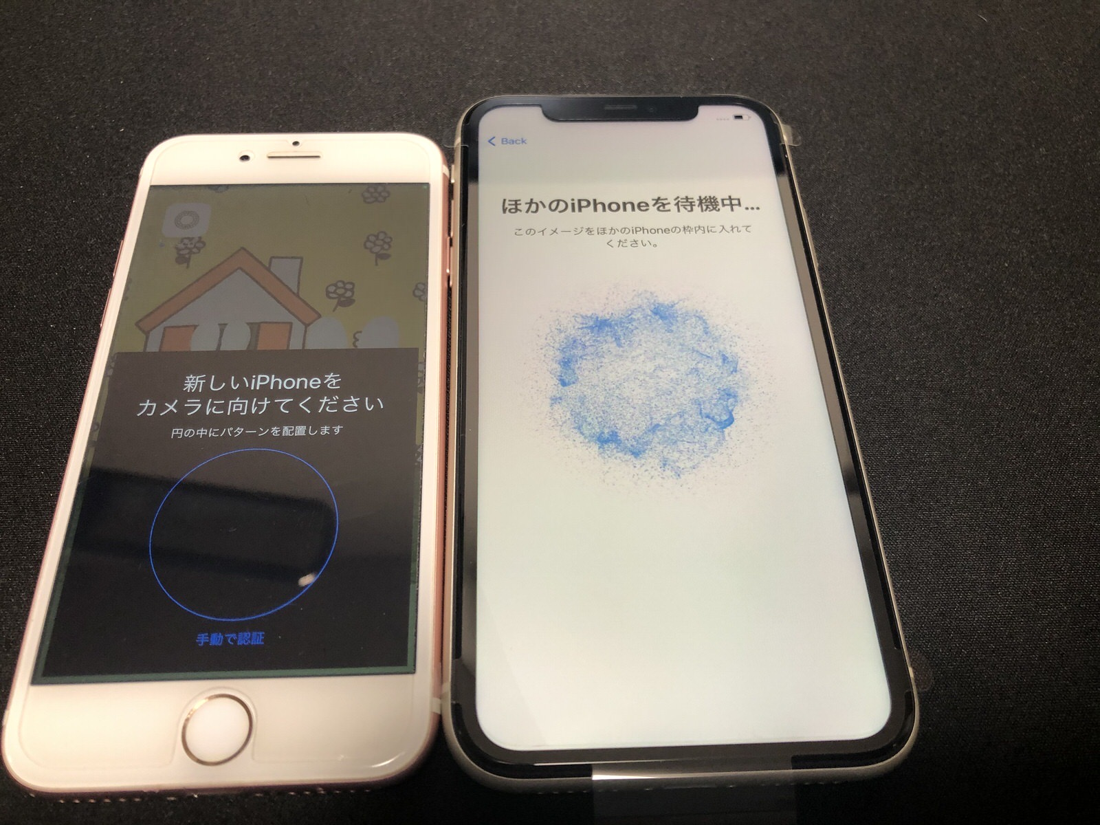 daughter iPhone 11−12
