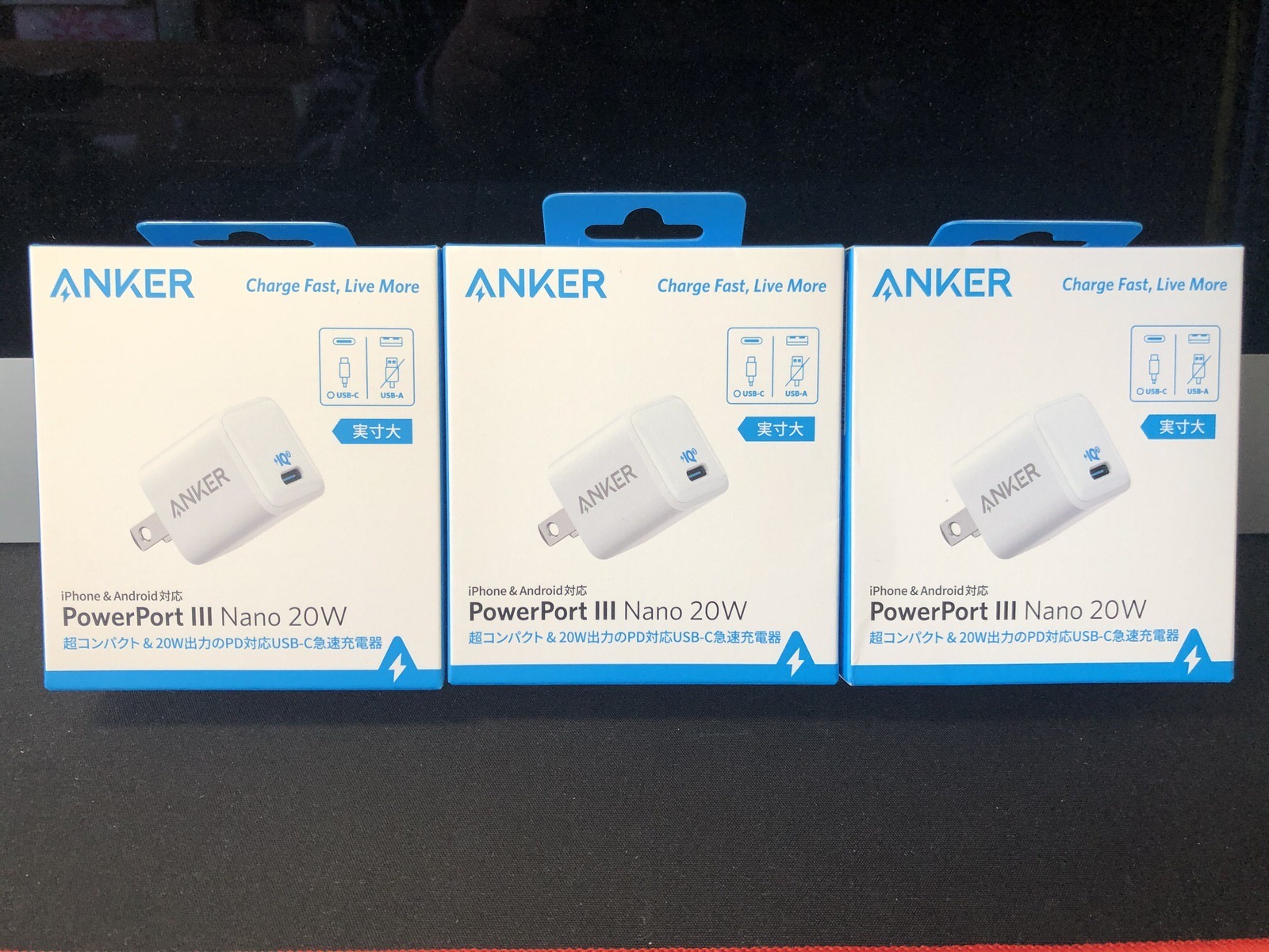 Anker PowerPort III Nano 20W−2