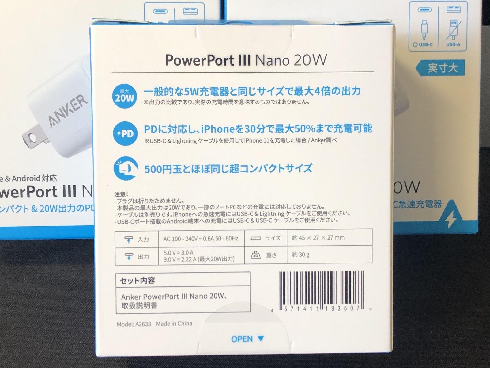 Anker PowerPort III Nano 20W−3