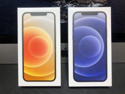 新型iPhone 12 が2台(ブラック&ホワイト)が届いたので早速開封してみたよ