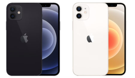 [iPhone]IIJmioによる検証の結果新型iPhone 12 に対応しているということで2台購入したよ