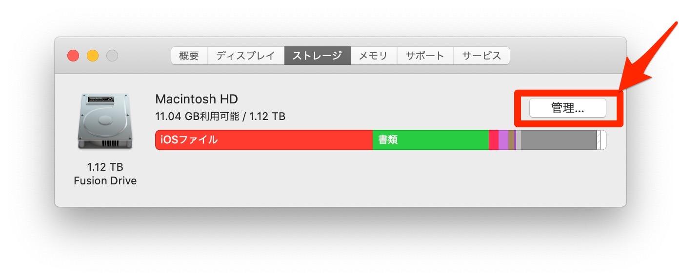 about mac-3