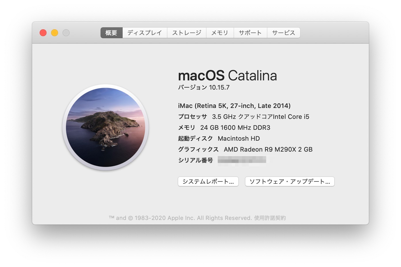 about mac