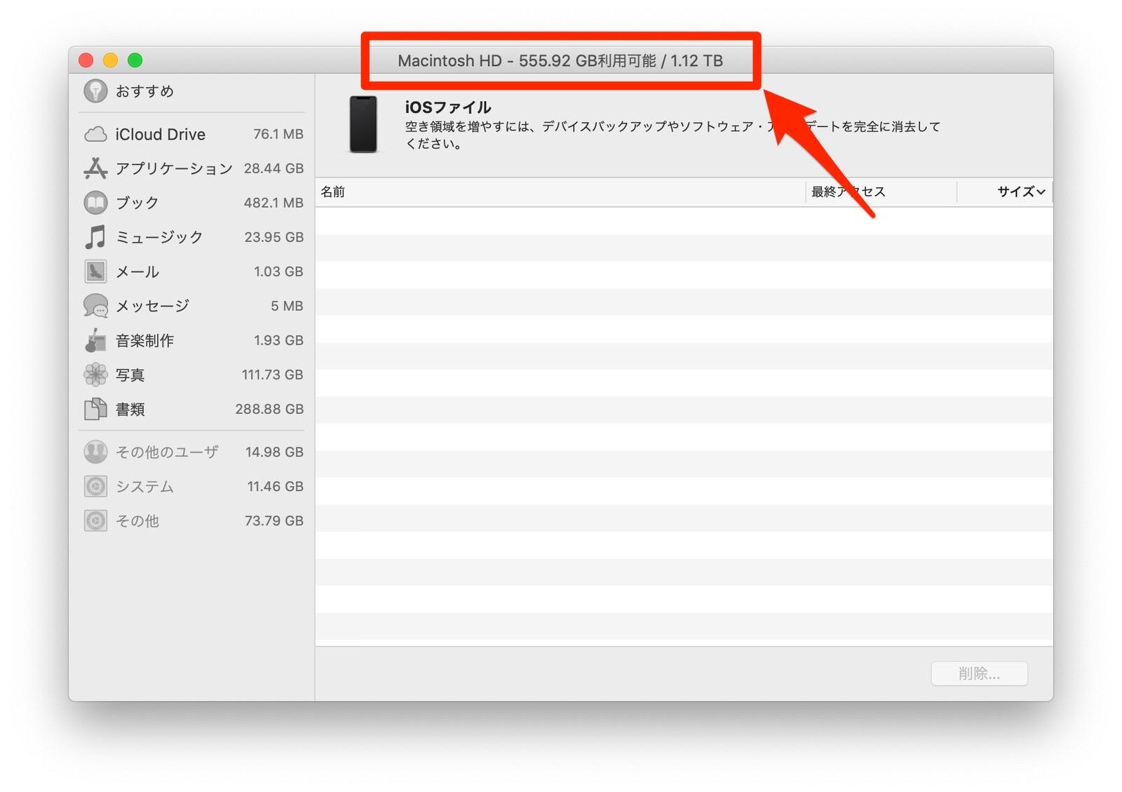 about mac-9