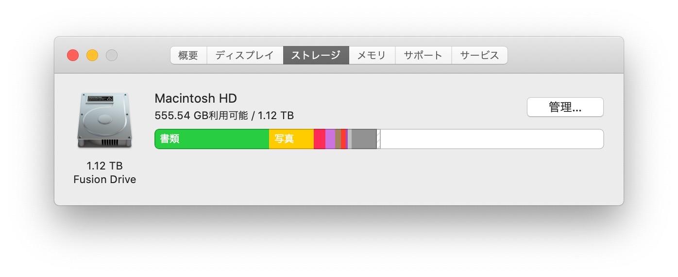 about mac-8