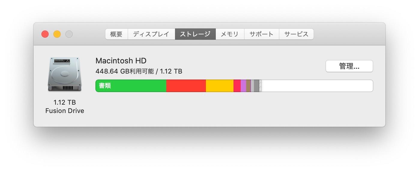about mac-7