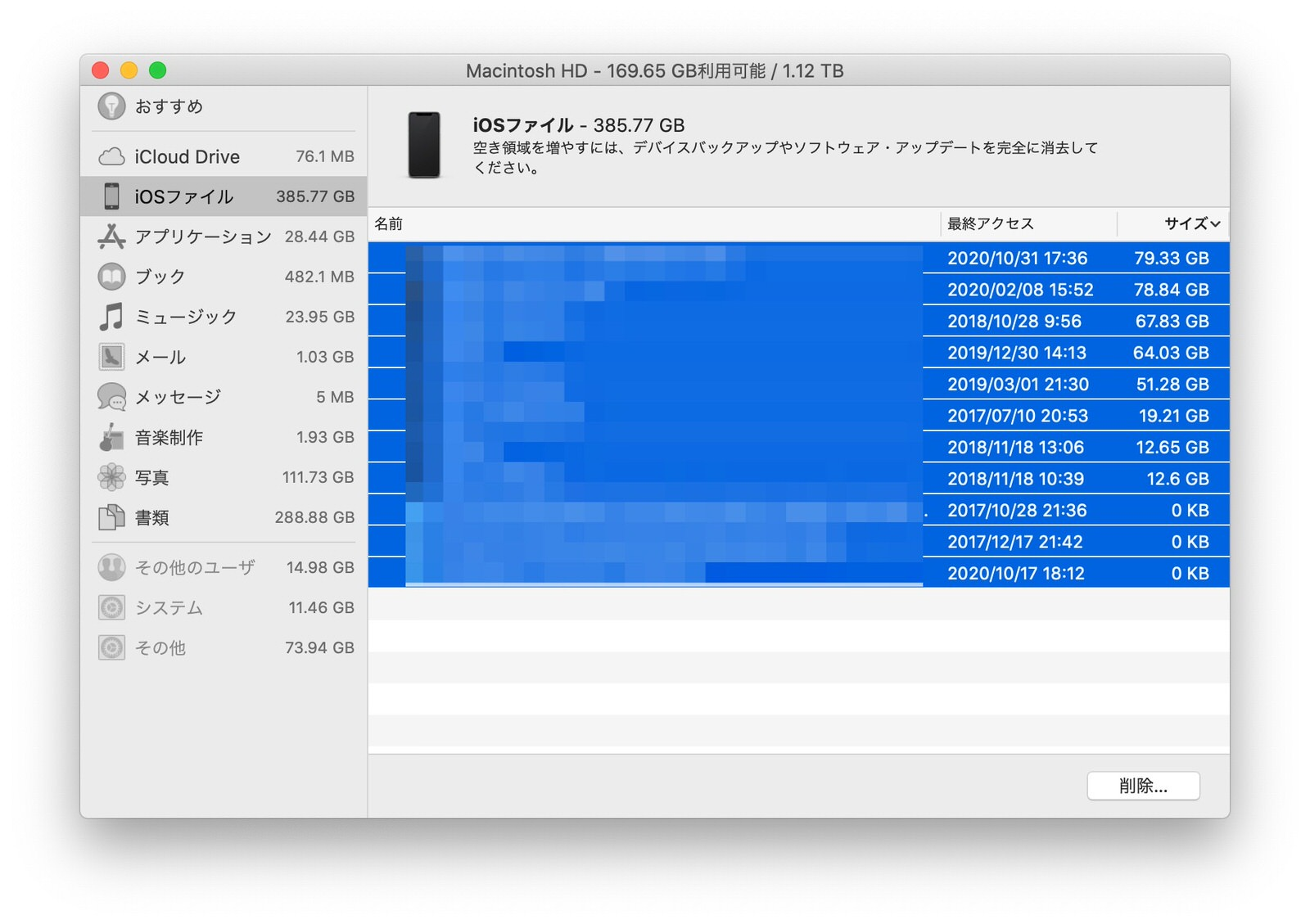 about mac-5