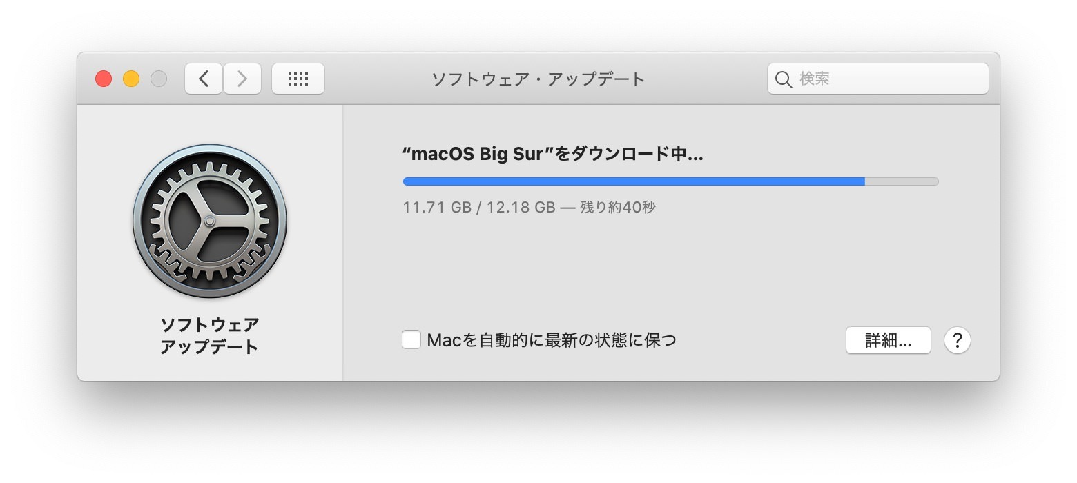 macOS Big Sir−1