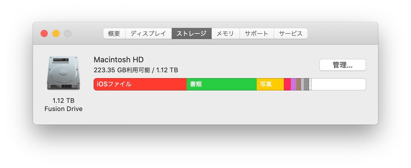 about mac -6