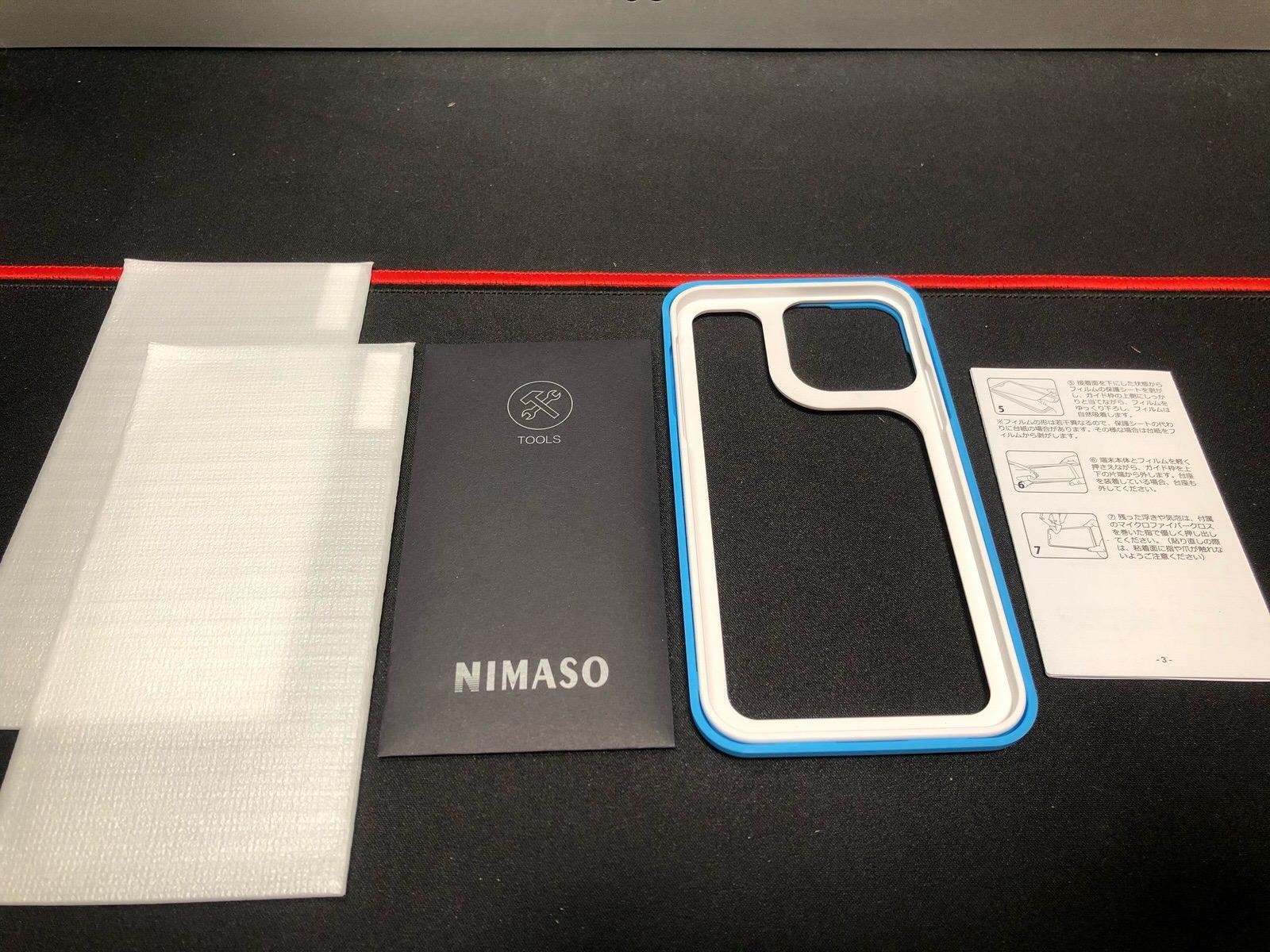 【2枚セット】NIMASO iPhone12 /iPhone 12 Pro/iPhone 11 / XR 用 ガラスフィルム 【ガイド枠付き6