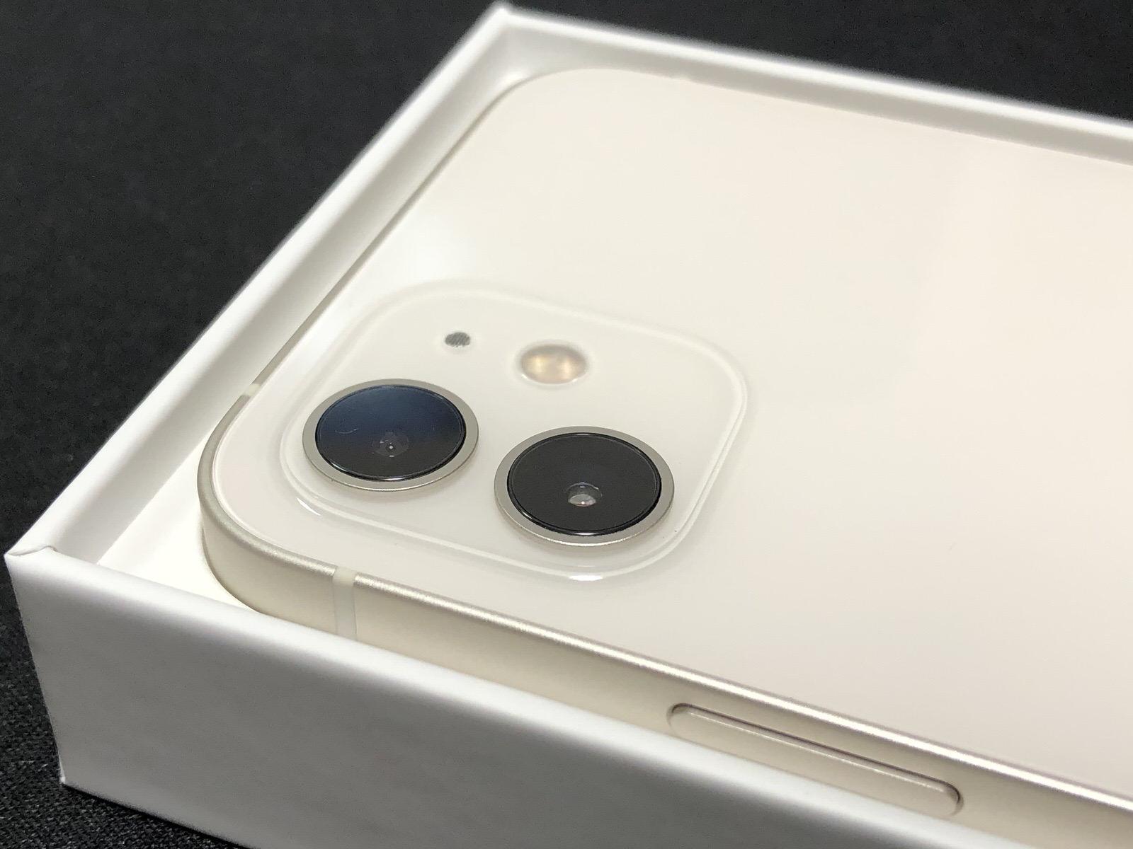 【2枚セット】NIMASO iPhone12 /iPhone 12 Pro/iPhone 11 / XR 用 ガラスフィルム 【ガイド枠付き】−11