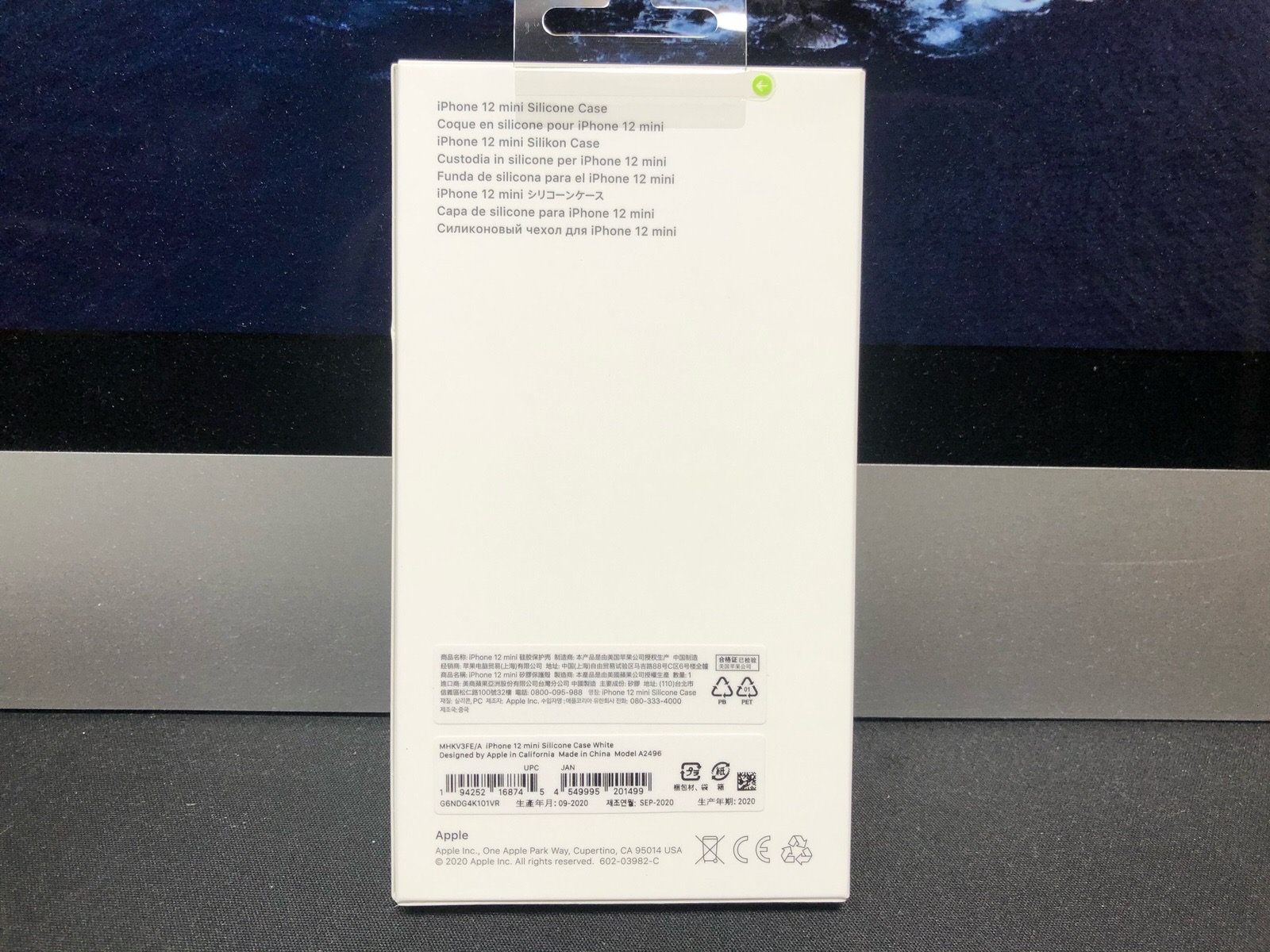 iPhone 12 mini 純正シリコンケース−2