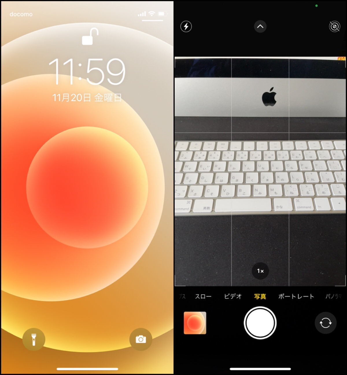 iOS14.2.1−2