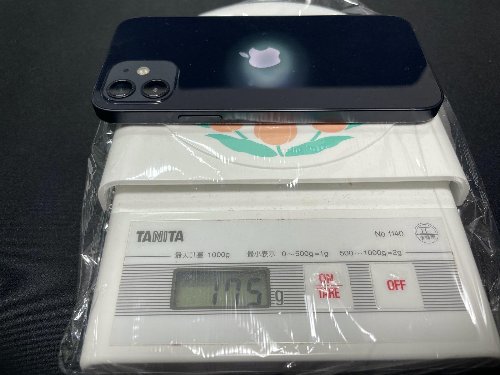 MagSafe対応iPhoneレザーウォレット - ブラック−9