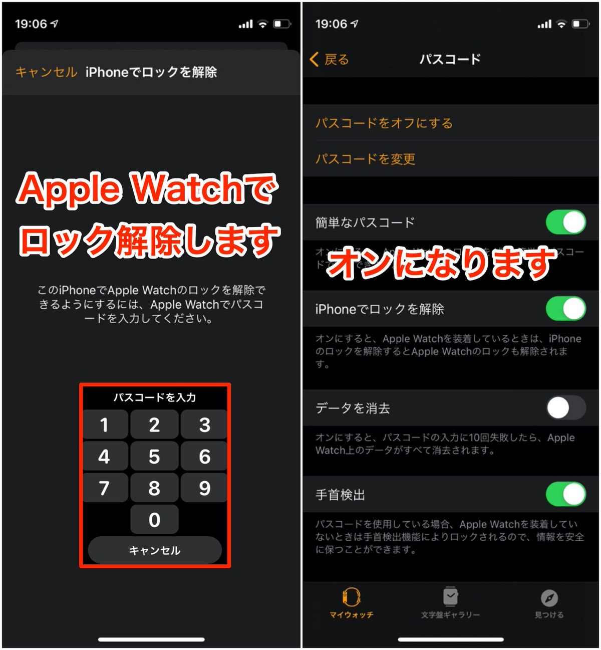 Apple Watch−3