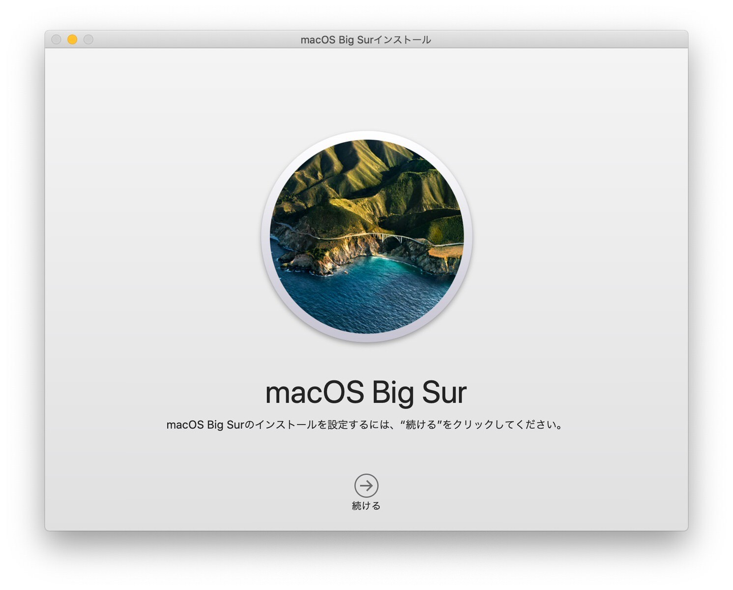 macOS Big Sir−2