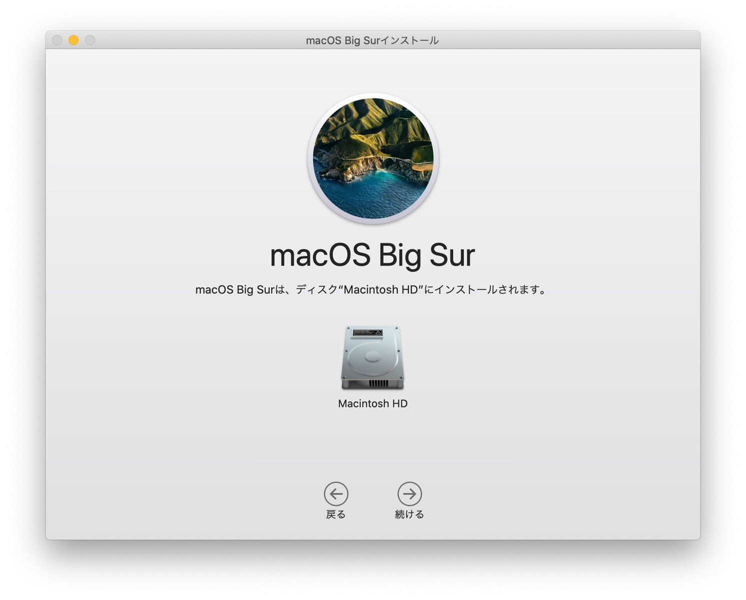 macOS Big Sir−4