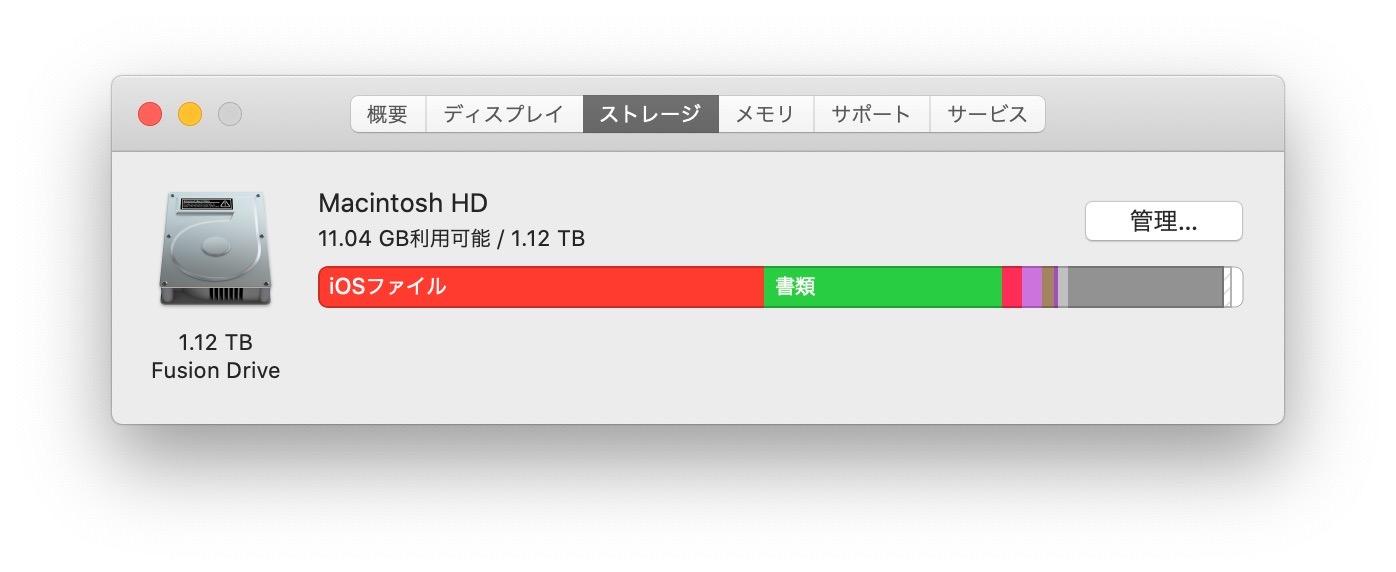 about mac-2