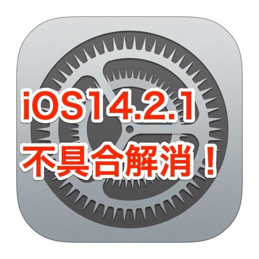 IPhone setting 1