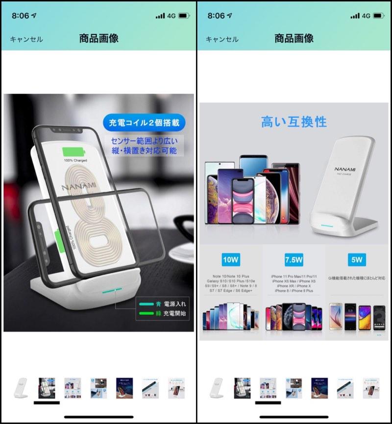 2020年最新版」NANAMI ワイヤレス急速充電器 Qi認証 iPhone 12/12 Pro/SE (第2世代) /11 /11 Pro / Xs / Xs Max / XR/ X / 8 / 8 Plus、Galaxy S20 /S10 /S10+ /S9 / S9+ / S8 / S8+ など 他Qi機種対応 Quick Charge 2.0/3.0 USB Type-C端子 置くだけ充電 5W/7.5W/10W/15W qi充電 ワイヤレスチャージャー 日本語取扱説明書付 白−2
