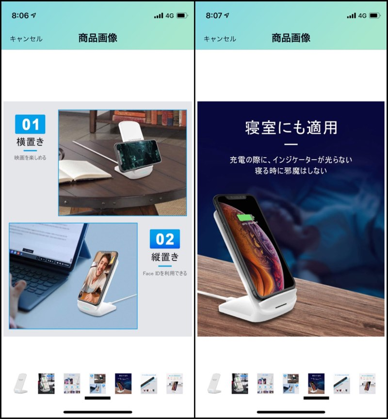 2020年最新版」NANAMI ワイヤレス急速充電器 Qi認証 iPhone 12/12 Pro/SE (第2世代) /11 /11 Pro / Xs / Xs Max / XR/ X / 8 / 8 Plus、Galaxy S20 /S10 /S10+ /S9 / S9+ / S8 / S8+ など 他Qi機種対応 Quick Charge 2.0/3.0 USB Type-C端子 置くだけ充電 5W/7.5W/10W/15W qi充電 ワイヤレスチャージャー 日本語取扱説明書付 白−3