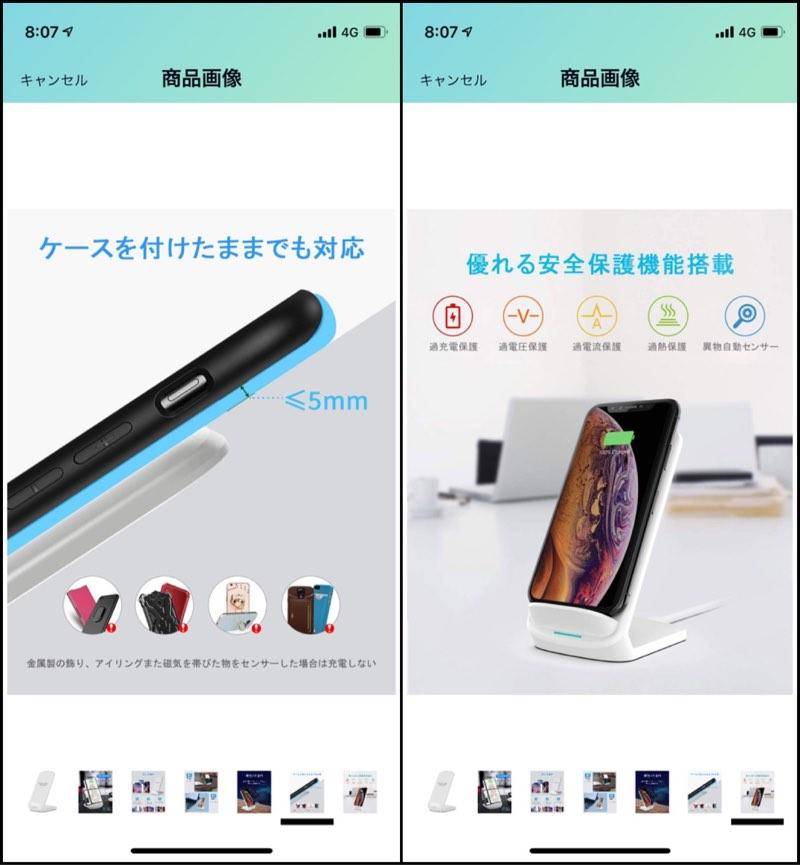 2020年最新版」NANAMI ワイヤレス急速充電器 Qi認証 iPhone 12/12 Pro/SE (第2世代) /11 /11 Pro / Xs / Xs Max / XR/ X / 8 / 8 Plus、Galaxy S20 /S10 /S10+ /S9 / S9+ / S8 / S8+ など 他Qi機種対応 Quick Charge 2.0/3.0 USB Type-C端子 置くだけ充電 5W/7.5W/10W/15W qi充電 ワイヤレスチャージャー 日本語取扱説明書付 白−4
