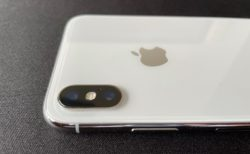 [iPhone]Apple Trade In 制度を利用して下取りに出した 旧愛機 iPhone X の下取り価格が確定したよ