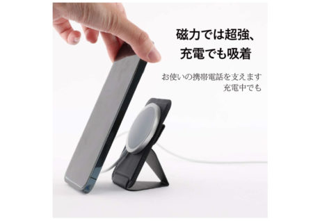 [iPhone]MOFTからMagSafe for iPhoneに対応した「MOFT Snap-on Stand & Wallet」がAmazonでも販売されているよ