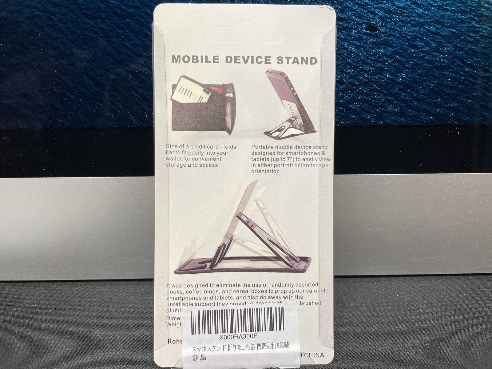 卓上折りたたみ式カード型スマホスタンド−3
