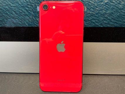 [iPhone]楽天モバイルに新規契約するため奥さんのiPhoneを iPhone  SE に買い替えたよ
