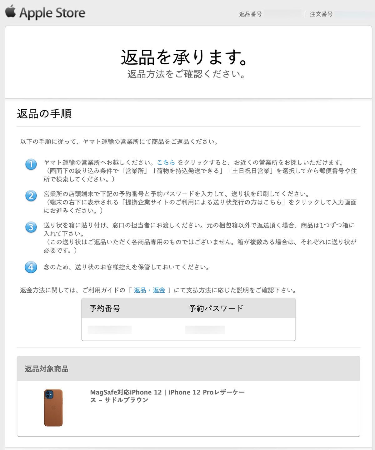 iPhone 12 mini Case−5
