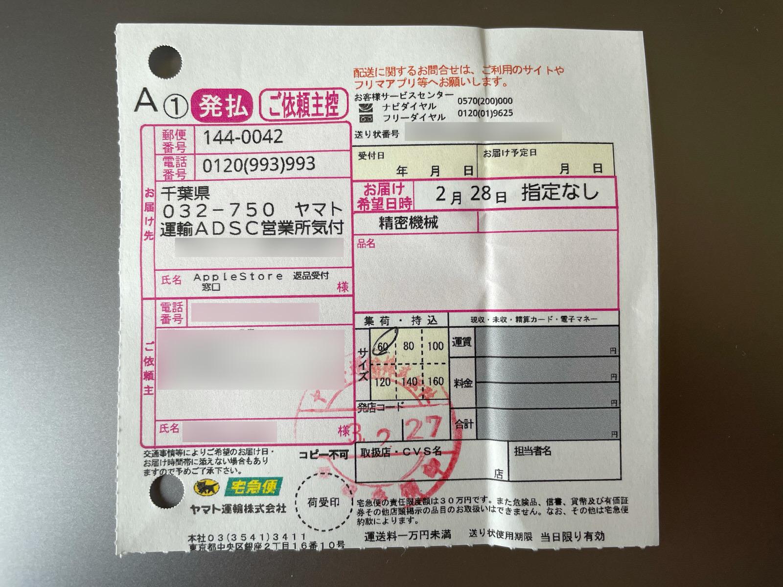 iPhone 12 mini Case−6