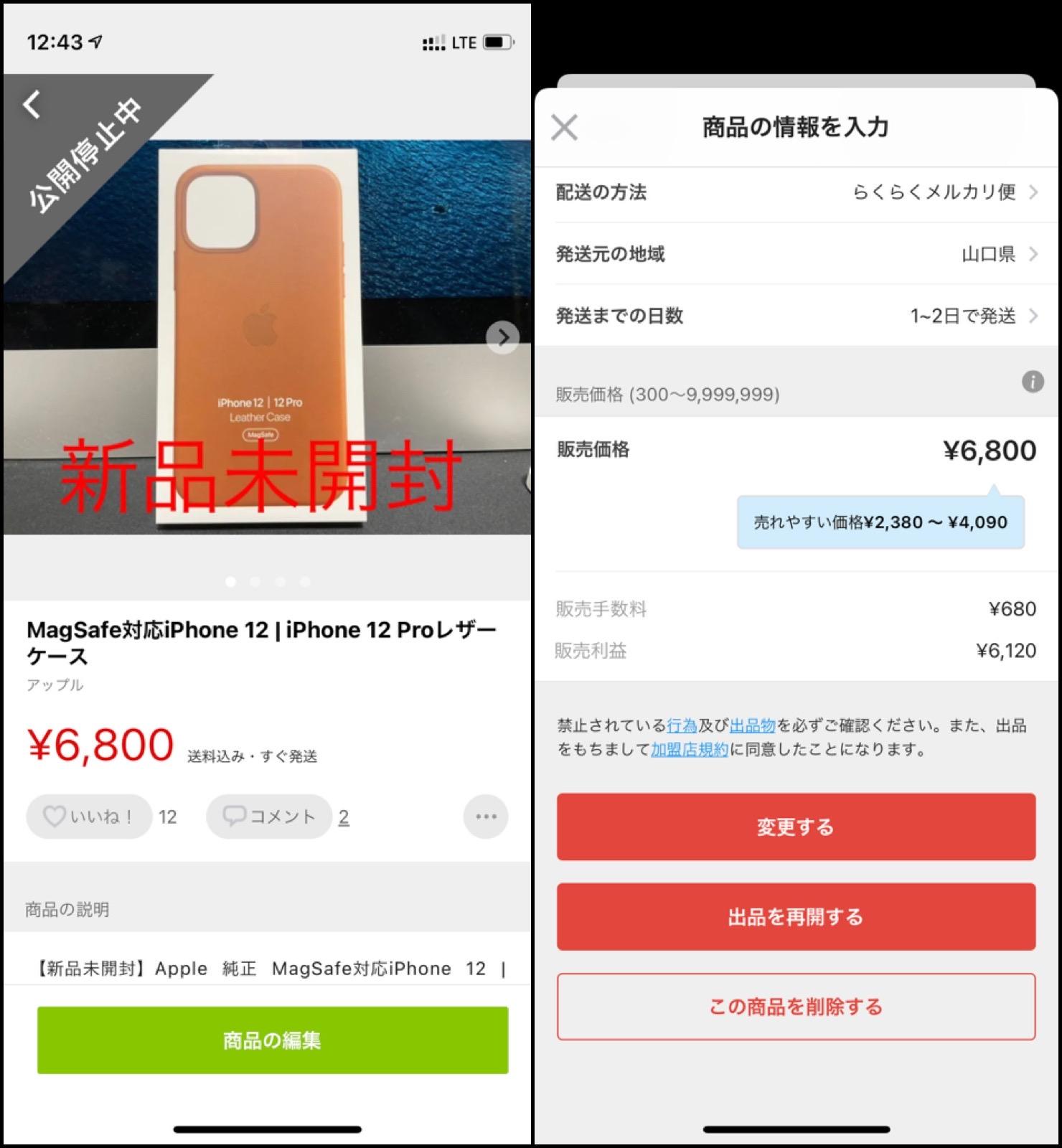 iPhone 12 mini Case−1