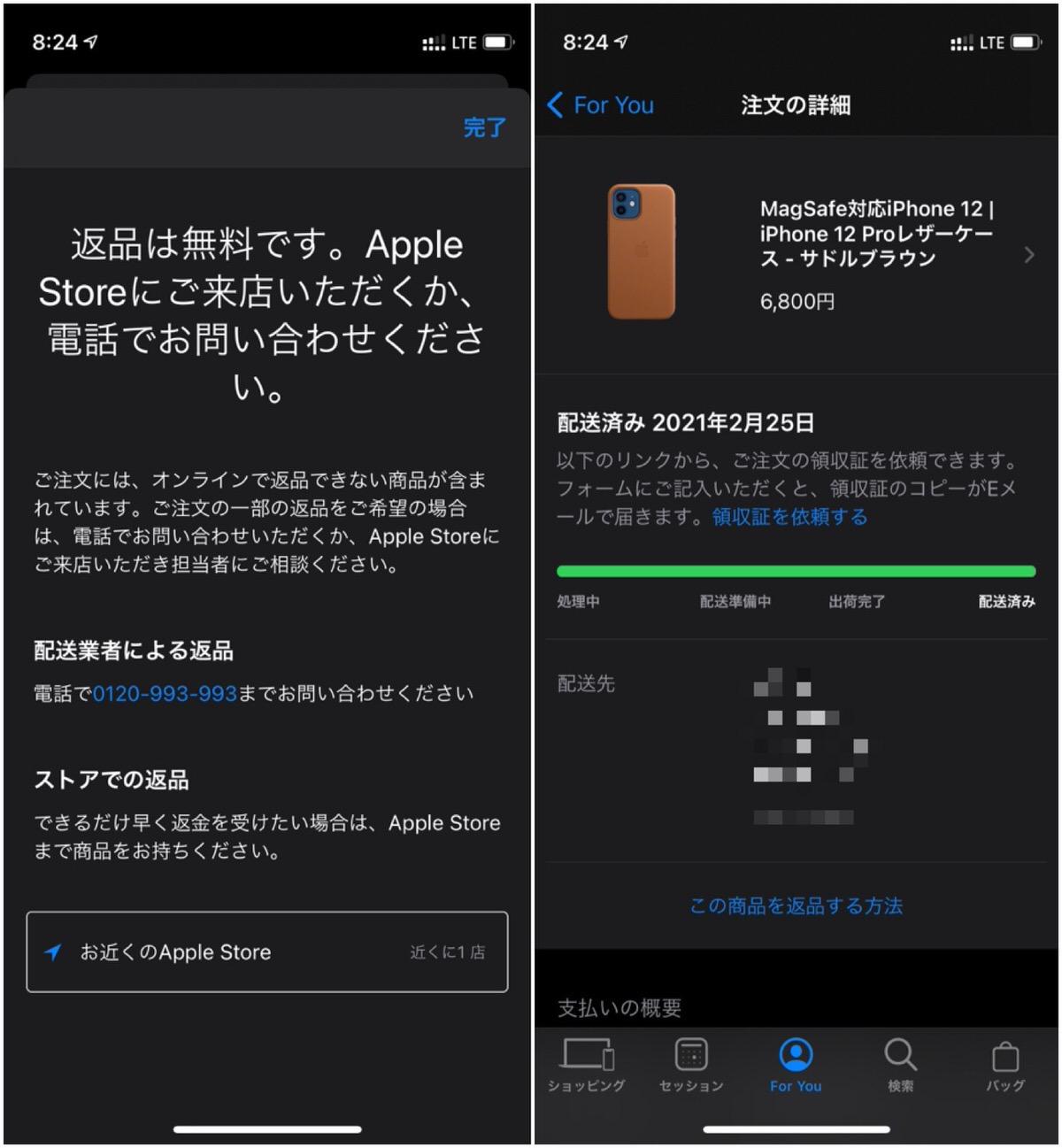 iPhone 12 mini Case−2