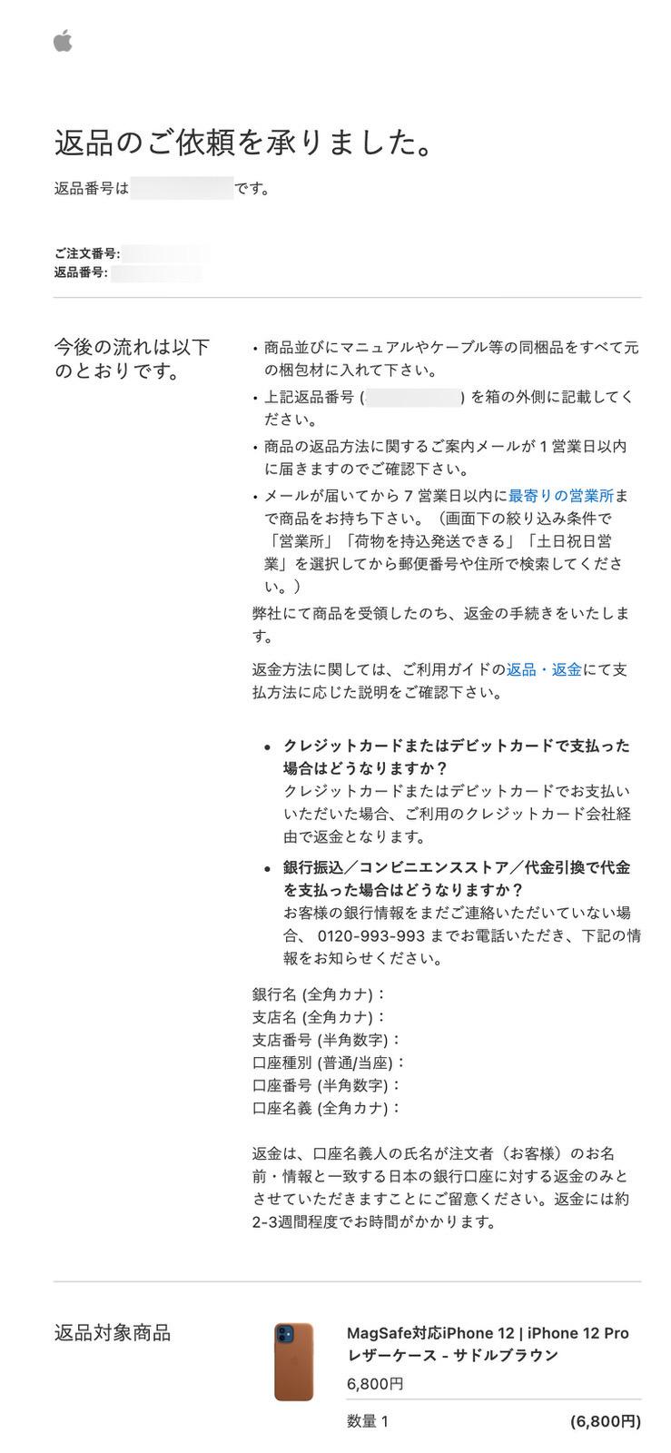 iPhone 12 mini Case−4